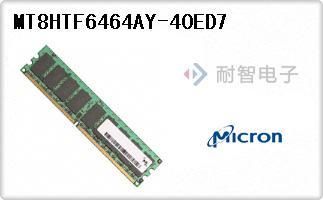 MT8HTF6464AY-40ED7