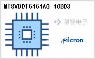 MT8VDDT6464AG-40BD3