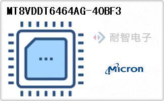MT8VDDT6464AG-40BF3