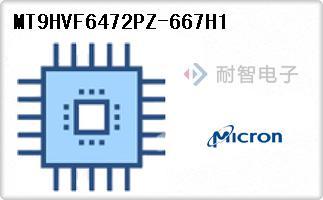 MT9HVF6472PZ-667H1