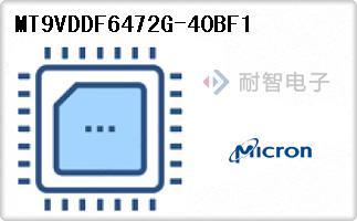 MT9VDDF6472G-40BF1
