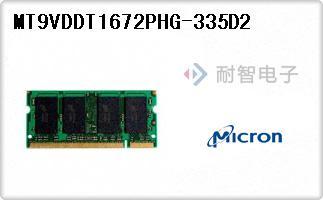 MT9VDDT1672PHG-335D2
