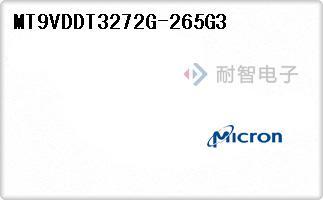 MT9VDDT3272G-265G3