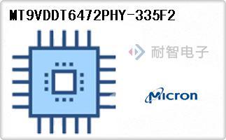 Micron公司的存储器 - 模块-MT9VDDT6472PHY-335F2