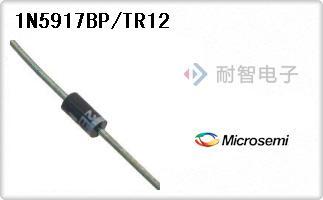Microsemi公司的单齐纳二极管-1N5917BP/TR12