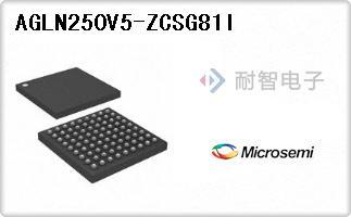 AGLN250V5-ZCSG81I