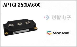 APTGF350DA60G