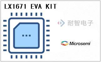 LX1671 EVA KIT