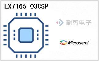 LX7165-03CSP