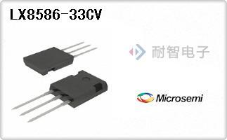 LX8586-33CV