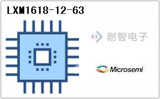 LXM1618-12-63