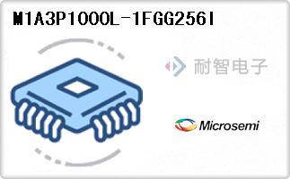 M1A3P1000L-1FGG256I