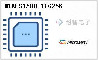 M1AFS1500-1FG256