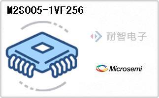 M2S005-1VF256