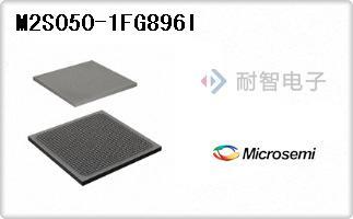 M2S050-1FG896I