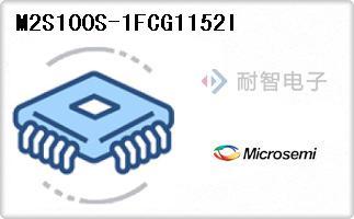 M2S100S-1FCG1152I