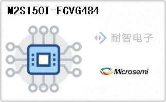 M2S150T-FCVG484
