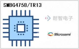 Microsemi公司的单齐纳二极管-SMBG4758/TR13
