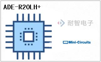 MiniCircuits公司的Mini-Circuits射频微波器件-ADE-R20LH+