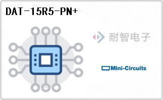DAT-15R5-PN+