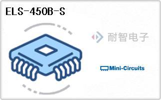 ELS-450B-S