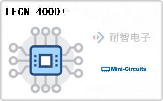 MiniCircuits公司的Mini-Circuits射频微波器件-LFCN-400D+