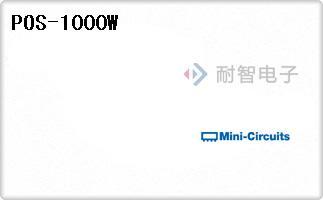 POS-1000W