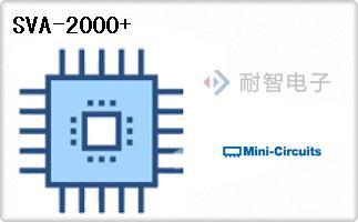 SVA-2000+