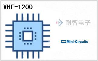 VHF-1200