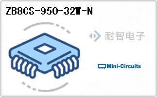 ZB8CS-950-32W-N