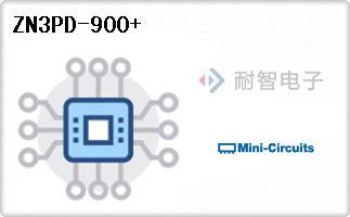 MiniCircuits公司的Mini-Circuits射频微波器件-ZN3PD-900+