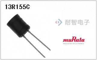 Murata公司的固定值电感器-13R155C