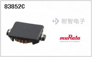 Murata公司的固定值电感器-83852C