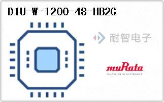 D1U-W-1200-48-HB2C