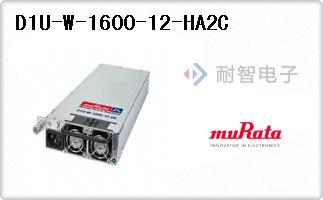 D1U-W-1600-12-HA2C