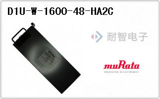 D1U-W-1600-48-HA2C