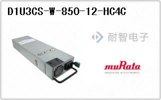 D1U3CS-W-850-12-HC4C