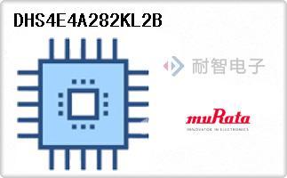 Murata公司的陶瓷电容器-DHS4E4A282KL2B