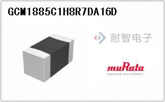 GCM1885C1H8R7DA16D