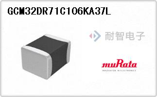 GCM32DR71C106KA37L