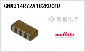 GNM314R72A182KD01D