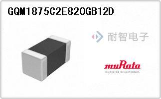 GQM1875C2E820GB12D