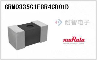 GRM0335C1E8R4CD01D