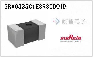 GRM0335C1E8R8DD01D