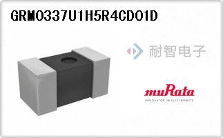 GRM0337U1H5R4CD01D