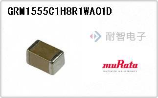 GRM1555C1H8R1WA01D