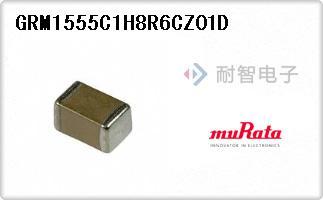 GRM1555C1H8R6CZ01D