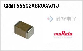 Murata公司的陶瓷电容器-GRM1555C2A8R0CA01J
