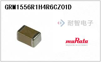 GRM1556R1H4R6CZ01D