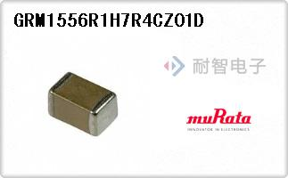 GRM1556R1H7R4CZ01D